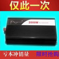 2000W inverter 24V to 120V 60HZ Power Inverter car inverter pure sine wave inverter free shipping