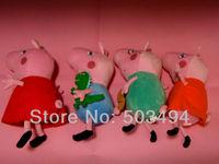 Free Shipping 4/LOT hard wash peppa pig & george pig plush Mom & Daddy large size cute kids toddler toys pink