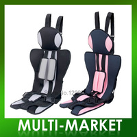 Free shipping/ High quality Baby Car Seats/Child Car Safety Seats / Child Car Seat 2colors