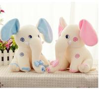 18cm Plush toy elephant doll decoration car toy filmsize large dolls birthday gift