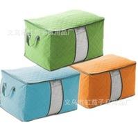 Free shipping. Bamboo Storage qulit box,Multifunction Folding heighten Storage Box Organizer,3 colors
