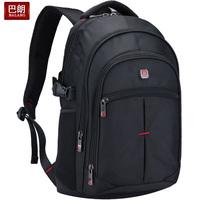 """Fashion Nylon Men's Backpacks Bag Business 15.6"""" Laptop Backpack Men Casual Men's Sport Travel Backpacks Brand School Backpacks"""