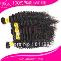 "14"" 16"" 18"" 20"" 22"" 24"" 26"" 28"" curly hair 2pcs mix lot virgin malaysian human hair extensions free dhl shipping"