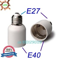 Free Shipping! 50pcs/lot Adapter E27 to E40 adapter socket converter, e27-e40 lamp holder adapter 10pc/lot