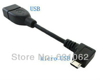 Micro USB OTG Host Cable for Galaxy SII SIII S2 S3 Free Shipping