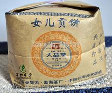 GRANDNESS Daughter Royal Cake 2011 yr Premium Yunnan Menghai TAETEA DA YI Pu er Pu