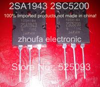 Free Shipping  2SA1943   2SC5200 20pcs/lot  (10 x A1943 + 10 x C5200)
