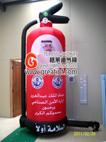 Hot Selling 2M High Inflatable Fire Extinguisher Replicas Inflatable Model for Advertising