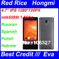 Original XIAOMI Red Rice Hongmi  MTK6589T Quad Core Mobile Phone 4.7'' IPS HD 1GB RAM 4GB ROM GSM WCDMA Multi Language stock/Eva