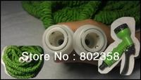 75FT X Expandable Garden Hose extend hose
