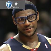 Ikey basketball glasses basketball mirror male sports basketball eyewear anti-fog myopia mirror frame