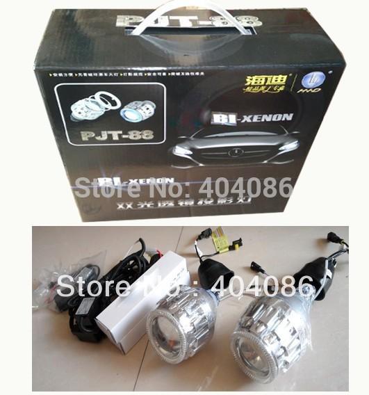 Free shipping/ G8 HID Projector Lens Bixenon headhight kit + Angel Red Eyes+ 9005 9004 H1 H4 H7 8000K 6000K 4300K(China (Mainland))