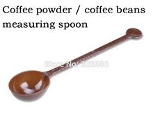 Free shipping Coffee spoon coffee equipment 10 g standard measure bean spoon amount of coffee powder