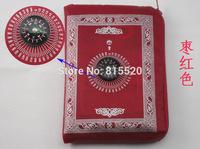 2pcs/lotsBrand  new  waterproof  muslim travel  pocket praying mat with compass