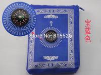 20 pcs/lot Brand news Hot sales muslim islamic travel  pocket prayer mat with compass