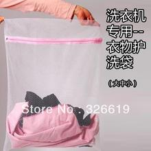 laundry bags nylon price
