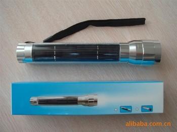 Free Shipping New Solar Children Toys Gift Super solar Energy Aluminum Alloy 7 Light Flashlight