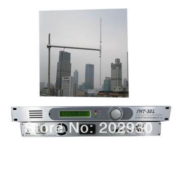 FMUSER FSN-30L 20w 30W  FM transmitter 0-30w power adjustable radio broadcaster+dipole antenna kit