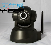 wireless IP Cmare  MJEPG Series (black color)