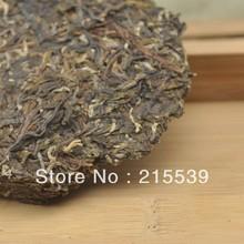 GRANDNESS 2013 yr Bulang Mountain Natural Wild Tea Brick tea Cooked Ripe 200g Hekai Mountain