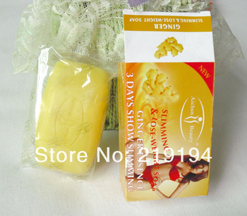 6 pcs/lot wholesale Aichun ginger slimming soap ginger essence 3 days showing slimming 100g/pcs bath soap