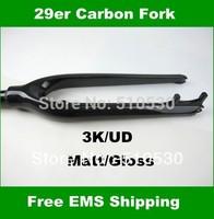 Free EMS shipping 3K Glossy Finish Carbon Fiber Bicycle Bike 29er MTB Fork 1-1/8, 1-1/2