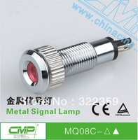 Decorate Your  Motorcycle --- 8mm  Panel Indicator Light  ,Concave Head