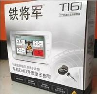 Steel mate tire pressure monitoring instrument wireless dvd tpms tire pressure steel mate t161