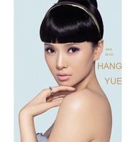 Wholesale  Women's Black,Brown 17cm Synthetic Hair Fringe Bangs Headbands,Clip in Bangs Virgin Brazilian Hair Extensions
