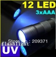 EMS/DHL freeshipping 2 LED UV Ultra Violet Aluminum Alloy Flashlight Blacklight Torch use to check money ticket 50PCS/lot