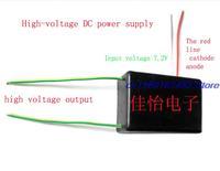 High voltage igniter electrostatic generator  high voltage inverter ,high voltage module booster input dc 3.7-7.4V output 1000KV