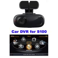 Car DVR for hotaudio car DVD S100 model H.264 1080P