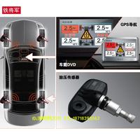 Steel mate t139 tire gauge tire pressure table car tyre airgauge tpms tire pressure alarm wireless