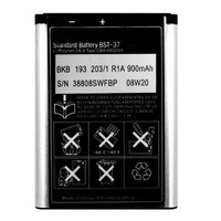 BST-37 External Backup Battery for Sony Ericsson K750 D750i
