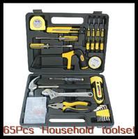 Набор инструментов JF 45 1 3424242343