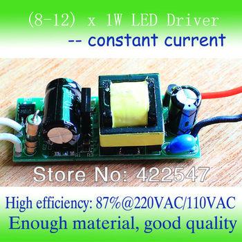 led driver power ac85v - 265v  9w 10w 11w 12w  8x1w  9x1w  10x1w  12x1w 8*1w 9*1w 10*1w 12*1w   led power lamp driver 280ma