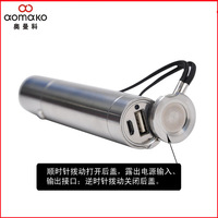 HK post shipping free Z1 Power bank with flashlights multi-function ameria Q5 lights samsung 2600mah External Battery pack