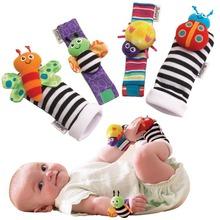 baby socks promotion