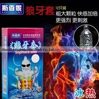 Wholesale 100pcs/lot Latex G-spot 3D Particle G-point Latex Male Condom Sex Product Adult Toys