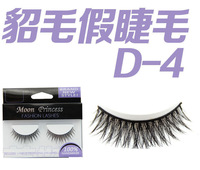 High Quality 100% Natural mink false eyelashes Real Mink Hair False Eyelashes D-4