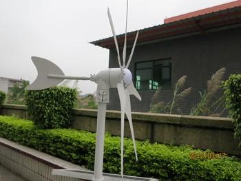 Free shipping 300w hyacinth wind generator,full power,windmill,wind turbine,high quality,CE,ROHS,ISO9001,12VDC,12VAC,24VDC,24VAC