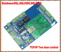 RFID two door access control systems+TCP/IP+2 pieces reader+Donated software
