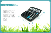 Free shipping 12digital calculator the calculator price for promotional 2014 Good quality