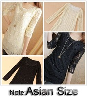 Korea Style Sweet Glass Pearl Lace Long Sleeve Lady Womens T Shirt Tops Blouses