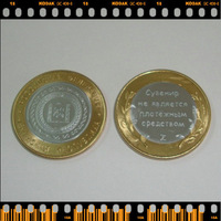 Newest wholesale Free shipping   100pcs/lot Bimetallic Chechen Republic Commemorative coins