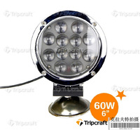 New Arrival 60w led light bar 10-30v led offroad light 7 '' led 4x4 tractor driving light for suv boat truck led work light