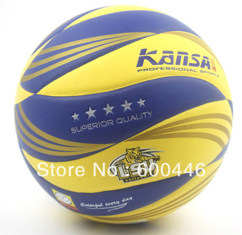 free shipping ! top quality Volleyball soft volleyball pentastar super soft volleyball  ,free gift random
