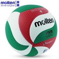 free shipping top quality Molten volleyball super-soft PU sweat absorbing v5m5000