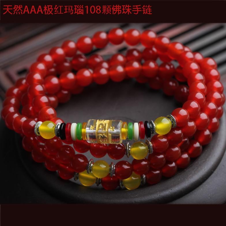 Special natural red agate mantra 108 prayer beads bracelet Wang Yun Lucky enrichment(China (Mainland))