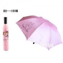 cheap bottle umbrella